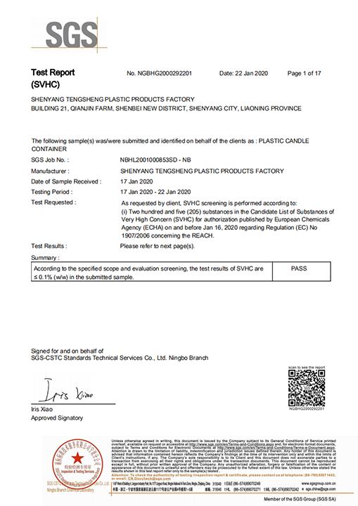 REACH International environmental certification