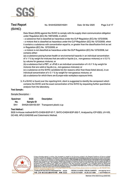 PC40 REACH International environmental certification
